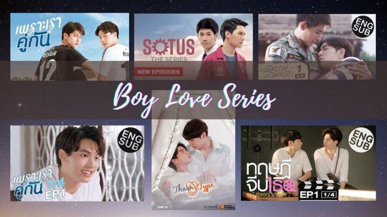 Boy Love Series