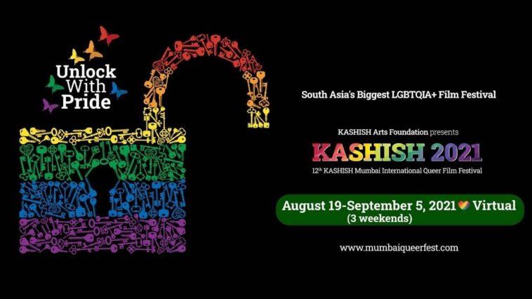 Youth focused LGBTQIA+ films to open & close KASHISH 2021